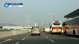 김해공항에서 1분거리 주차장