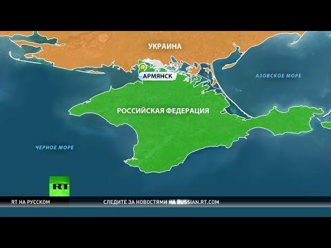 США не верят признательным показаниям задержанных в Крыму украинских диверсантов