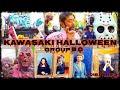 川崎ハロウィン2018 part 2 B ,Cグループパレード の動画、YouTube動画。