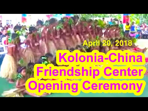 Dance Performances at the Kolonia-China Friendship Center Opening Ceremony
