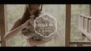 設計師情侶の戶外婚禮【Garden Wedding】Long & Jin