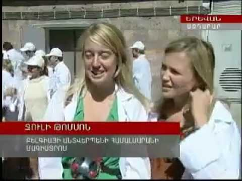 Armenia MMM -Это когда вот так (Шоколадно по армянски)