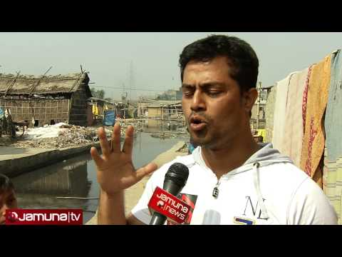 Tannery Pollution Dhaka -2 _ Jamuna Tv_ Rahat Minhaz