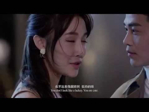 Uncontrolled love [eng sub] Part1