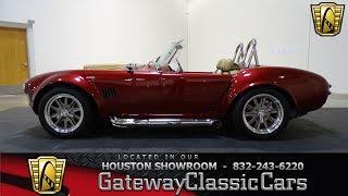 2014 ASVE Shelby Cobra Replica Gatway Classic Cars #822 Houston Showroom
