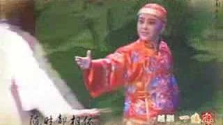 Download Chinese Yueju Opera: A Music  Of Xu Ming-徐铭MV MP3 song and Music Video