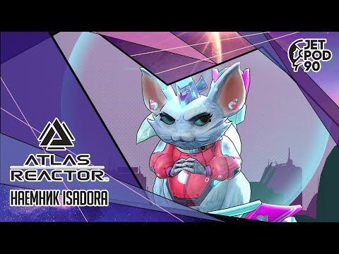 видео: atlas reactor игра от trion worlds. СТРИМ! Режим