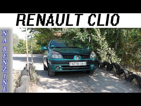 Renault Clio хетчбэк с расходом 3л/100 км