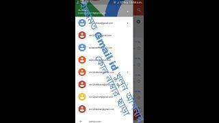 kivabe kono number cara icca moto gmail id khulben