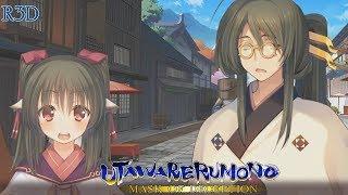 Utawarerumono: Mask of Deception - Walkthrough Part 15 [English, Full 1080p HD]