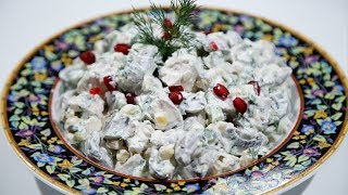 Հավով Սնկով Տոնական Աղցան - Chicken Mushroom Salad - Heghineh Cooking Show in Armenian