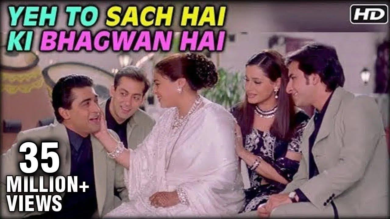 Download Yeh To Sach Hai Ki Bhagwan Hai (HD)   Hum Saath Saath Hain   Super Hit Bollywood Song