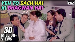 Yeh To Sach Hai Ki Bhagwan Hai (HD) | Hum Saath Saath Hain | Super Hit Bollywood Song
