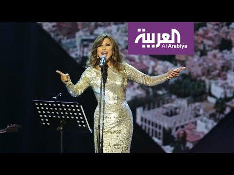 صباح العربية | نجوى كرم على مسرح طلال مداح  - نشر قبل 37 دقيقة