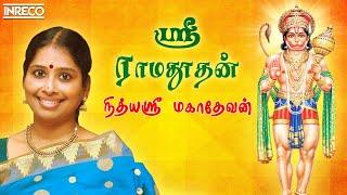 Tamil Hindu Devotional  Sri Ramadoothan  Nithyasree Mahadevan  Jukebox