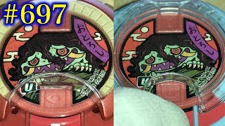 DX Yokai Watch Zero & U Prototype Red Medal The Eerie Clan Otoroshi