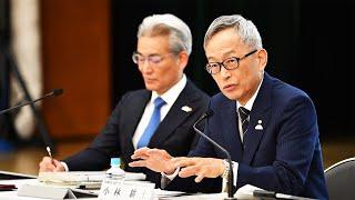 2019年3月期 決算説明会 Ⅰ部(決算報告)