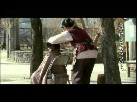 映画『冬の小鳥』予告編
