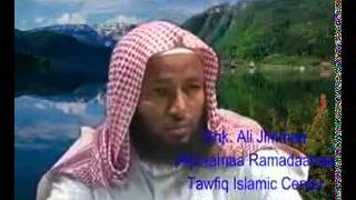 Ahkaama Ramadaanaa ~ Sheikh Ali Jimmaa