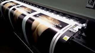 Широкоформатная печать в Нижнем Новгороде | Типография Flyer-Online(, 2017-11-10T13:25:56.000Z)