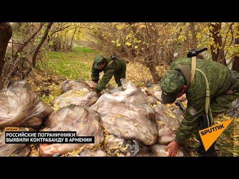 Курдючная контрабанда: 40 мешков мяса не доплыли из Армении в Турцию