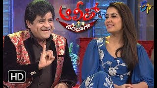 Alitho Saradaga| 19th  March 2018| Rashi Khanna | ETV Telugu