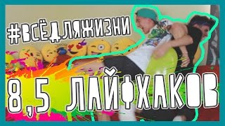 видео Кинотеатр восемь с половиной (8 1/2) в центре Харькова