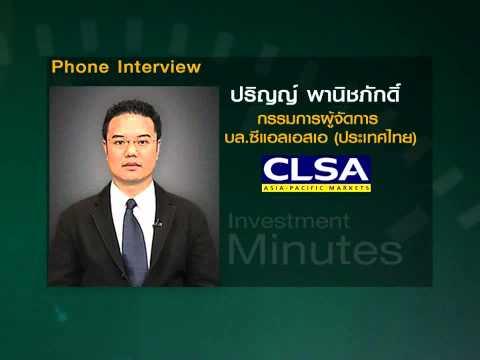 "Investment Minutes ""จับสัญญาณแรงซื้อตลาดหุ้นไทย"""