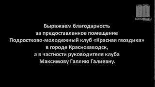 """О фильме """"Настоятель"""". Священник Максим Каскун"""