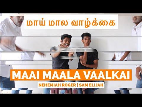 Maai Maala Vaalkkai | Nehemiah Roger | Sam Elijah | Cover