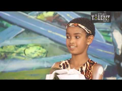 በጣም ጎበዝ። የቆንጆ ታዳጊዋ አስደሳች ዳንስ ] Ethio Talent Show, Ethiopian Dance, EBC With Ambassel Music 2019,