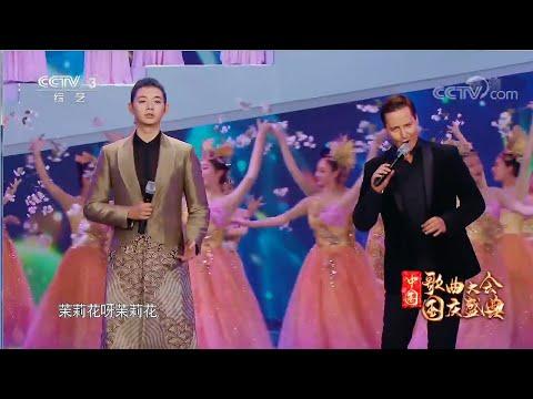 Фестиваль народной песни, Китай, 4.10.2019 (Витас)