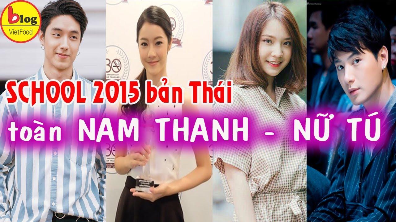 Phim Thái Lan School 2015: Who Are You với dàn cast đáng mong đợi