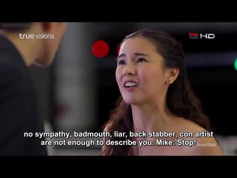 Full House Thai Version Episode 4 Part 2/4 Eng Sub