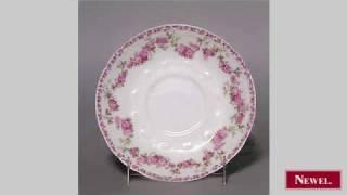 Video Antique Set of 7 French Victorian white Limoges porcelain download MP3, MP4, WEBM, AVI, FLV April 2018