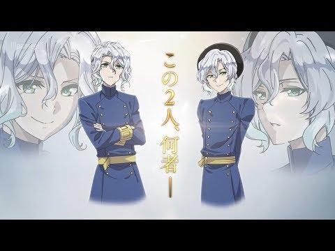 Tráiler Oushitsu Kyoushi Haine Sub español [ Película ]