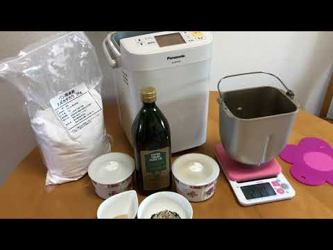 Pão de farinha de arroz na maquinna .