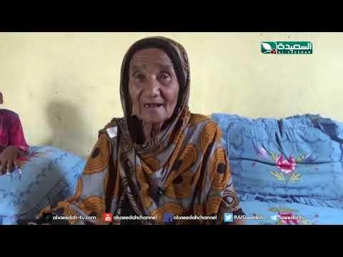 تقرير : حكاية الحجة فله حيدره من أبين وبصمتها في الحياة  (13-9-2019)