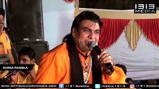 Durga Rangila Latest New Live Jagran Show Official Full HD Video NEW Show Performance