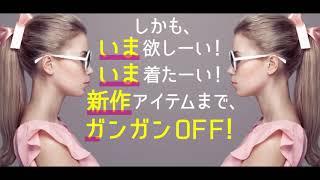 Pass'e大感謝祭!!5月24日(金)スタート!!』 期間:2019年5月24日(金)~31...