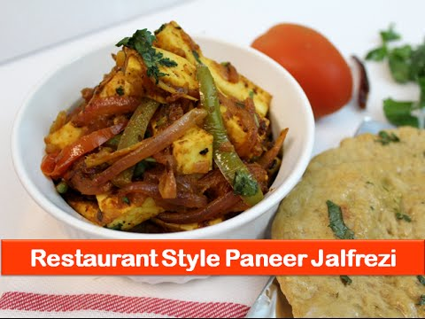 Paneer Jalfrezi Recipe Indian Veg Lunch Dinner Recipes Easy Quick