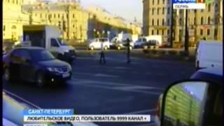 видео Инспектор ГИБДД застрелил девушку при задержании автомобиля