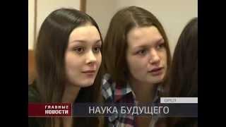 Все для общества: студенты РАНХиГС готовы решить любые проблемы