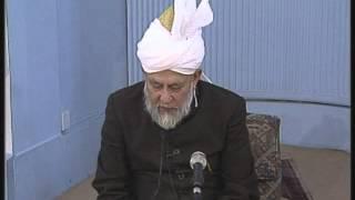 Dars-ul-Qur'an: 22nd January 1996 (Urdu)