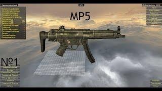 World of Guns Gun Disassembly разбираем MP5 на Русском 1