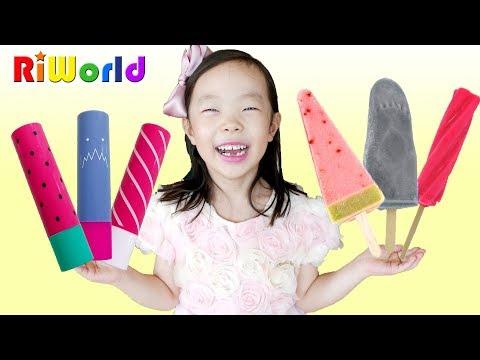 리원아! 먹으면 안돼!  아이스크림 VS 화장품 ? 수박바 죠스바 스크류바를 발라보자! [해피바스 x 롯데제과] 콜라보 Ice cream VS flavor Cosmetic.리원세상