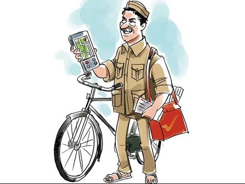 Delhi Post man and mail guard re exan notification 2017