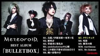 MeteoroiD - Mr.famous