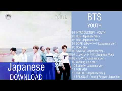 [Album] BTS – YOUTH (MP3 + DOWNLOAD)