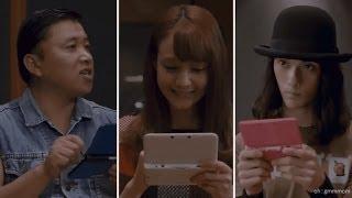 3DSソフト「大合奏!バンドブラザーズP」のトリンドル玲奈さん、スギち...